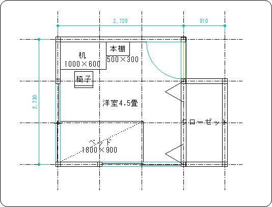新築住宅の子供部屋の広さ 4.5畳は失敗?